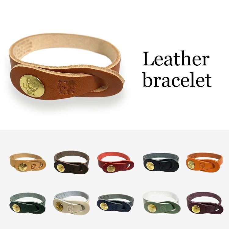 イルビゾンテ IL BISONTE レザーブレスレット H0529UP ユニセックス ブレスレット レザー バングル 本革 カウハイドレザー 革製 誕生日 クリスマス バースデー 記念日 ご褒美 おしゃれ カジュアル メンズ 男性 通勤 プレゼント
