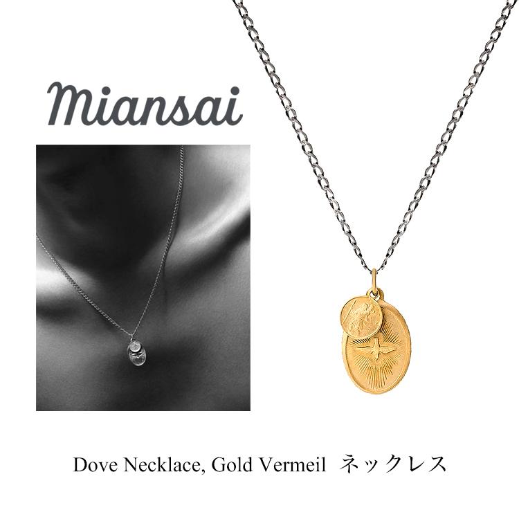ミアンサイ ネックレス Miansai Dove Necklace Gold Vermeil 18K メンズ レディース アクセサリー ペンダント ジュエリー プレゼント マイアンサイ