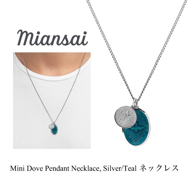 ミアンサイ ネックレス Miansai Mini Dove Pendant Necklace Silver / Teal メンズ レディース アクセサリー ペンダント ジュエリー プレゼント マイアンサイ