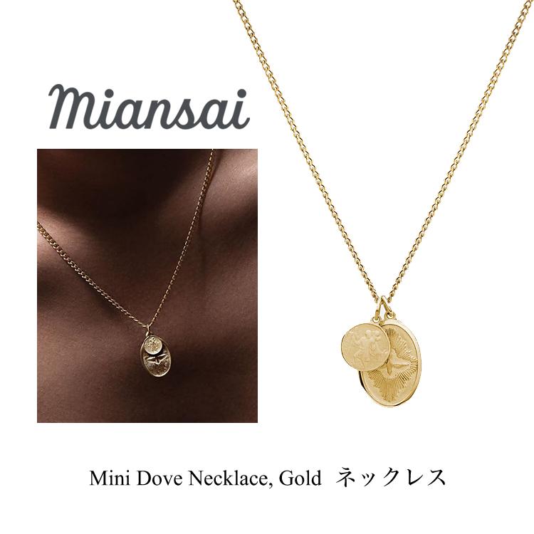ミアンサイ ネックレス Miansai Mini Dove Necklace, Gold メンズ レディース アクセサリー ペンダント ジュエリー プレゼント マイアンサイ