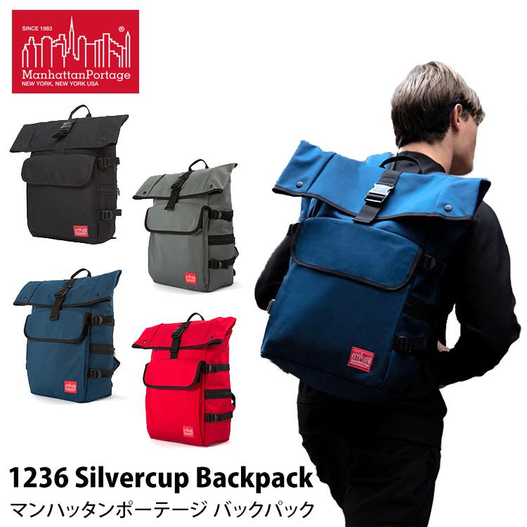 マンハッタンポーテージ リュック バックパック Manhattan Portage 1236 Silvercup Backpack 4色 ブラック グレー ネイビー レッド 通勤 通学 男女兼用