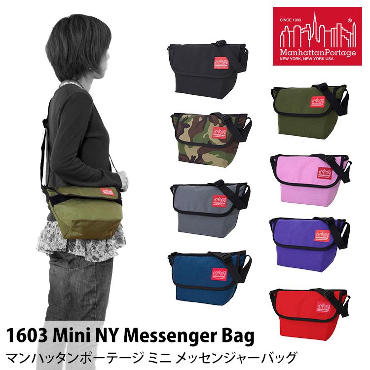 マンハッタンポーテージ メッセンジャーバッグ ミニ Manhattan Portage 1603 Mini NY Messenger Bag 8色 ブラック カモフラ グレー ネイビー オリーブ ピンク パープル レッド 通勤 通学 男女兼用