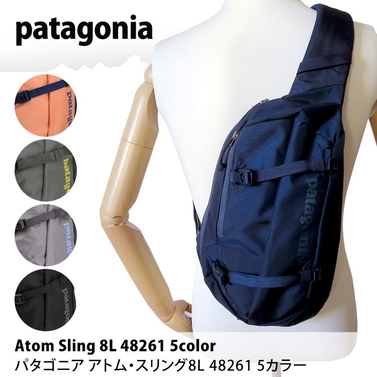 パタゴニア バッグ patagonia Atom Sling 8L 48261 アトム・スリング8L 軽量 撥水 通勤 通学 アウトドア ワンショルダーバッグ メンズ レディース ボディバッグ