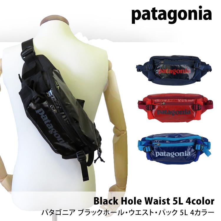 パタゴニア バッグ patagonia ブラックホール・ウエスト・パック 5L 49281 Black Hole Waist 軽量 撥水 通勤 通学 アウトドア ワンショルダーバッグ メンズ レディース ボディバッグ