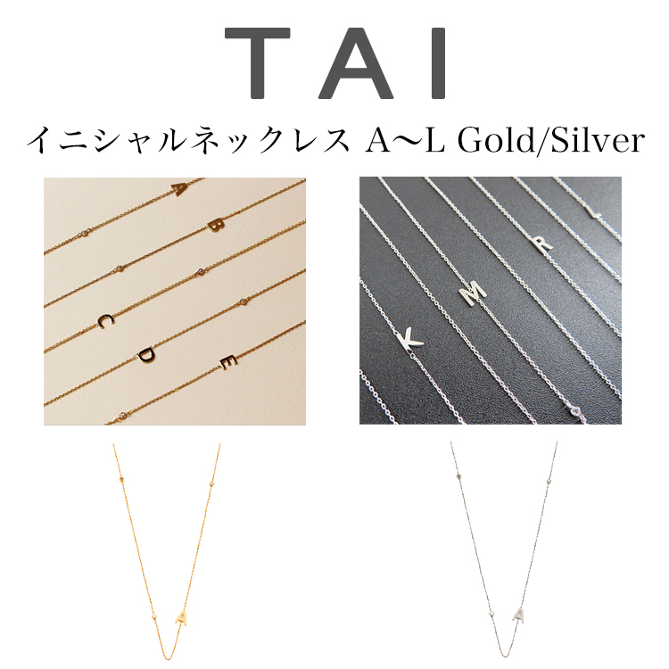 TAI JEWELRY ネックレス イニシャル A~L ゴールド シルバー SIDEWAY INITIAL GOLD SILVER NECKLACE WITH CZ ACCENTS LETTER タイ ジュエリー レディース アクセサリー ジュエリー プレゼント
