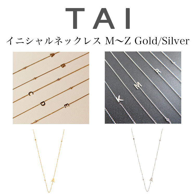 TAI JEWELRY ネックレス イニシャル M~Z ゴールド シルバー SIDEWAY INITIAL GOLD SILVER NECKLACE WITH CZ ACCENTS LETTER タイ ジュエリー レディース アクセサリー ジュエリー プレゼント