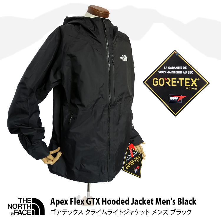 ノースフェイス マウンテンパーカー ゴアテックス THE NORTH FACE Apex Flex GTX Hooded Jacket Men's Black GORE-TEX クライムライトジャケット メンズ ブラック 軽量 アウター パーカー ジャケット ブルゾン ナイロンジャケット アウトドア スポーツ 通学 通勤
