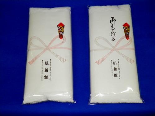 【送料無料】60本セット のし付き 厚地日本製 220匁 白タオルのし紙・ビニール加工綿100% 白タオル国産 33×85cmフェイスタオル  白 無地の 厚地でふんわりした220匁 オールパイル1本あたり \300