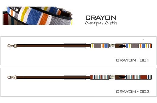 <RS>Crayon-クレヨン ショックレスリード  体重8~20kg用