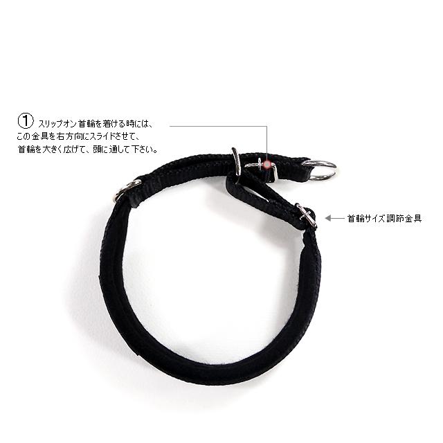 slip-on-16mm幅 犬の体重=5kgまで スリップオン首輪 専用ショックレスパッド付 すっぽりと簡単に着けられる首輪 すっぽ抜け防止