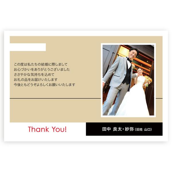 写真入り 結婚内祝い メッセージカード 10枚 裏面 セール価格 内祝い WUS-11 お返し 訳ありセール 格安 無地 結婚