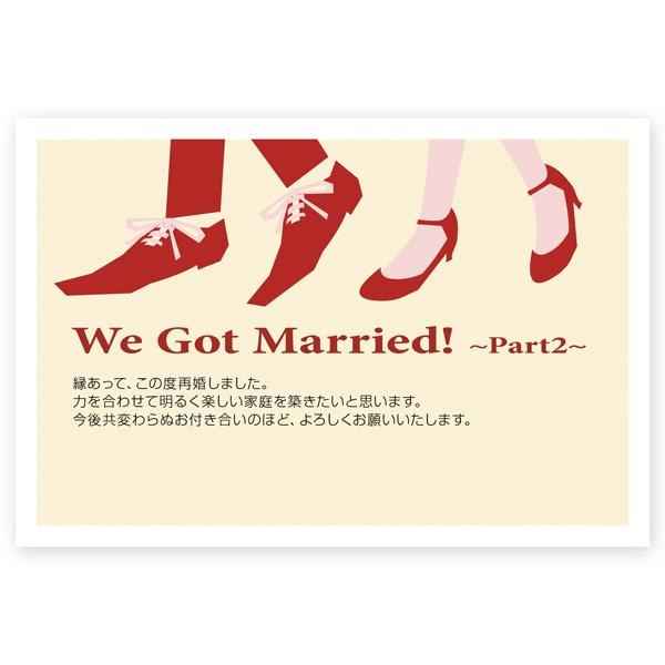 私製はがき 10枚 再婚報告はがき 再婚お知らせ SAI-07 葉書 再婚 海外輸入 ハガキ 写真なし お得なキャンペーンを実施中