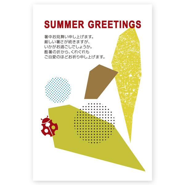 私製はがき 10枚 暑中見舞いはがき SS-25 夏 超激安特価 挨拶状 暑中はがき 暑中見舞い ハガキ 日本 葉書 暑中