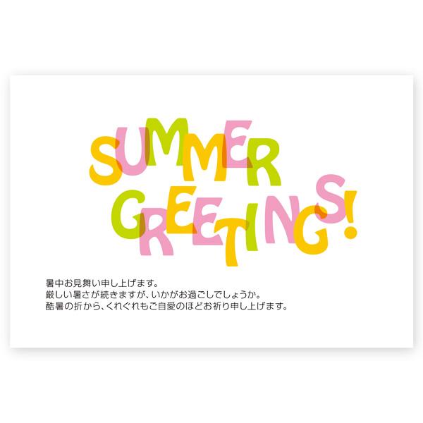 特価品コーナー☆ 官製はがき 10枚 暑中見舞いはがき SS-34 夏 挨拶状 ハガキ 暑中見舞い 暑中はがき 海外輸入