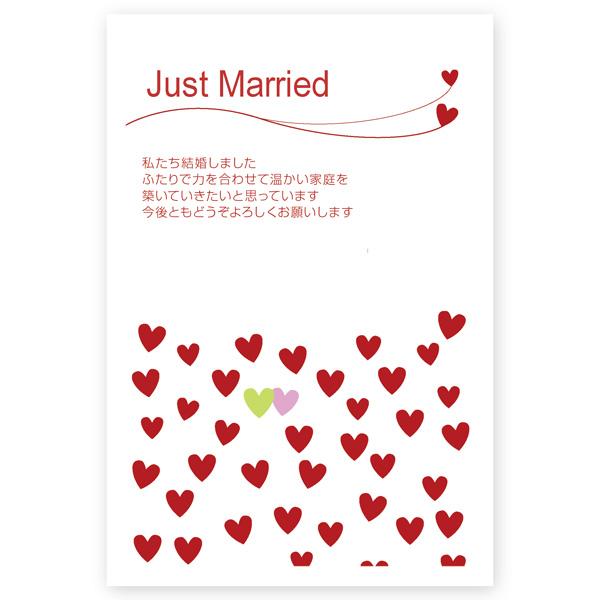私製はがき 10枚 新作 大人気 結婚報告はがき お知らせ WMS-39 葉書 結婚祝い 写真なし 結婚ハガキ 結婚報告