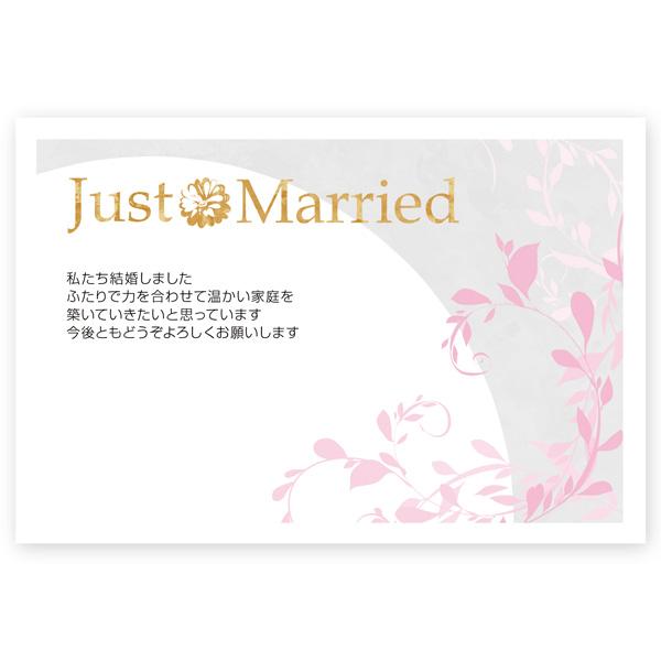私製はがき 激安 激安特価 送料無料 10枚 結婚報告はがき お知らせ WMS-55 結婚報告 葉書 写真なし 正規認証品!新規格 結婚ハガキ