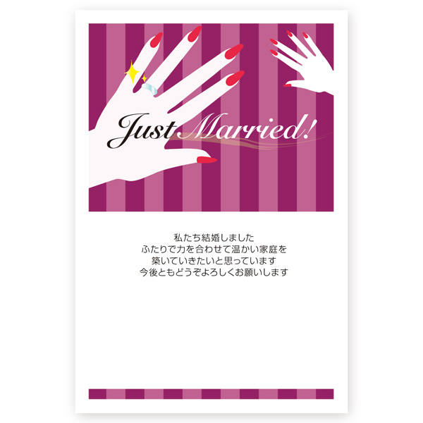 新着 ディスカウント 私製はがき 10枚 結婚報告はがき お知らせ WMS-62 葉書 結婚報告 写真なし 結婚ハガキ