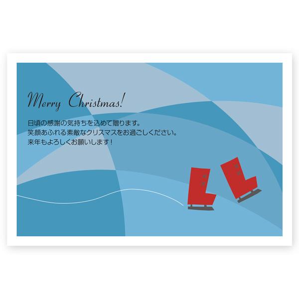 私製はがき 10枚 クリスマスカード XS-07 カード 超安い クリスマス 葉書 ハガキ 期間限定特別価格 印刷 Xmasカード