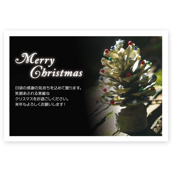 私製はがき 10枚 クリスマスカード XSF-03 カード 送料無料/新品 Xmasカード 葉書 クリスマス ハガキ 印刷 ついに入荷