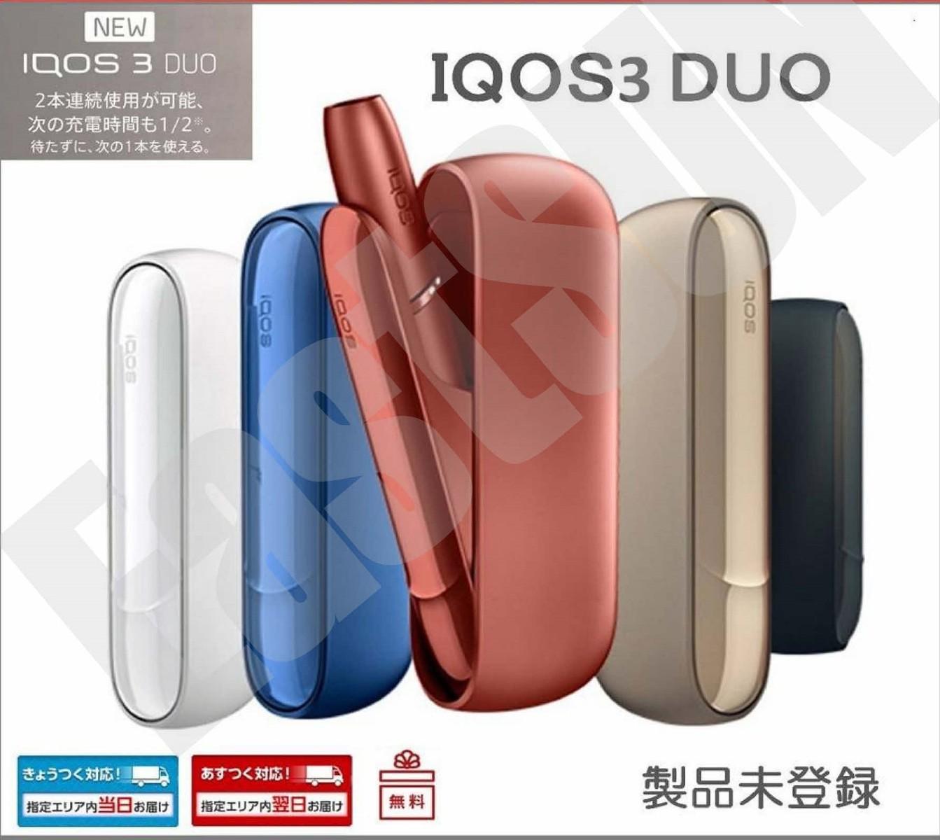 アイコス3 DUO 製品未登録  デュオ 最新型 アイコス 全6種類より IQOS 本体 スターターキット 電子タバコ