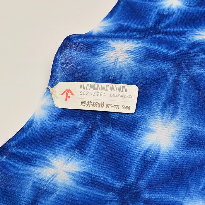 藤井絞 雪花絞り 浴衣 反物 綿麻浴衣 ブルー 浴衣 綿麻 夏着物 反物 女性用 レディース 【 送料無料 】 日本製