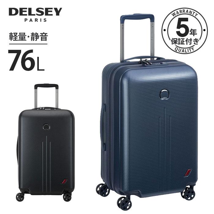 あす楽 送料無料 即納 Delsey 76L デルセー Delsey NEW ENVOL スーツケース 100%PC素材 Mサイズ 軽量 キャリーケース キャリーバッグ セキュリテックZIP 100%PC素材 TSAロック搭載 76L 上品, レイライン:996d6313 --- sunward.msk.ru