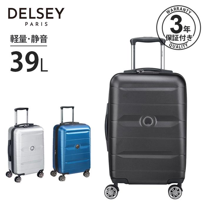 送料無料 3年保証 Delsey キャリーケース 機内持ち込み 軽量 キャスター 静音 Sサイズ 1日~2日泊 出張 旅行 日帰り 39L sサイズ PC素材 キャリーバッグ スーツケース 商い デルセー COMETE 1-2泊 TSAロック搭載 ABS 旅行用品 低価格