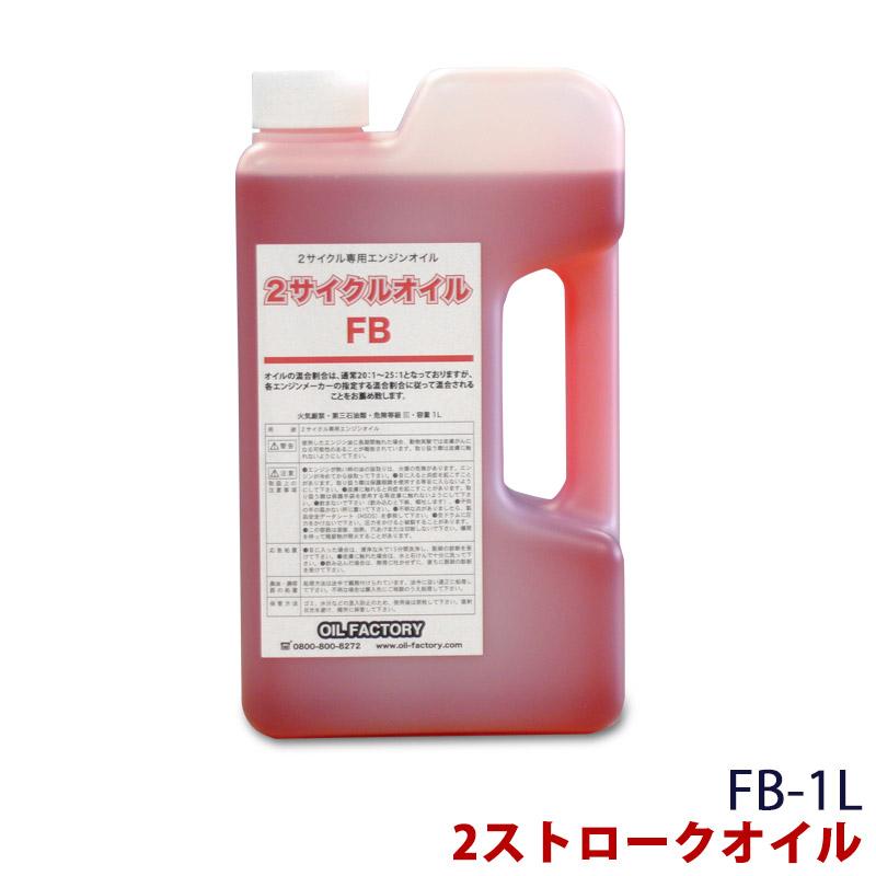 1本単位販売 プレミアム 2ストロークオイル/ 92-858023K01 9.46L (2.5Gallon) 【あす楽】