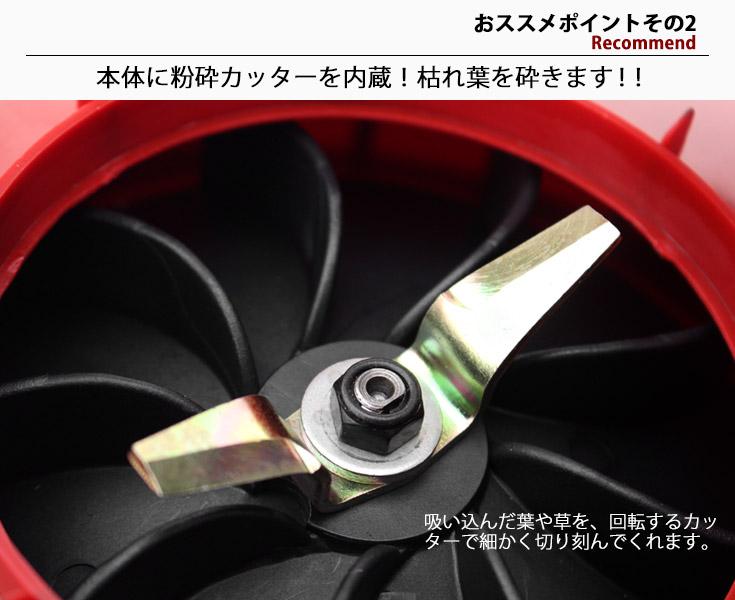 1台吹风机真空引擎落叶吸尘器的2角色30cc 2周期HG-HB30BV16