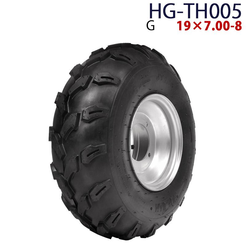 四輪バギー ATV ホイール付タイヤ 8インチ 19×7.00-8 HG-TH005 ハイガー産業 G※ 0113flash 16