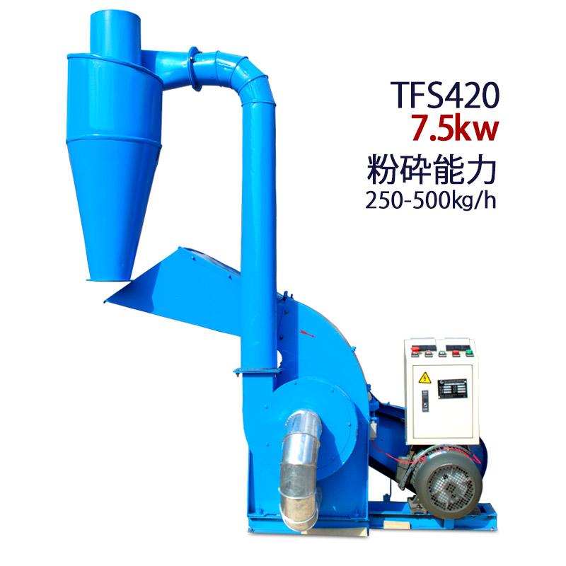 電動 粉砕機 Hammer Mill TFS420 ハイパワー ウッドチッパー クラッシャー ガーデニング DIY 花 園芸 送料無料 【西濃】 母の日