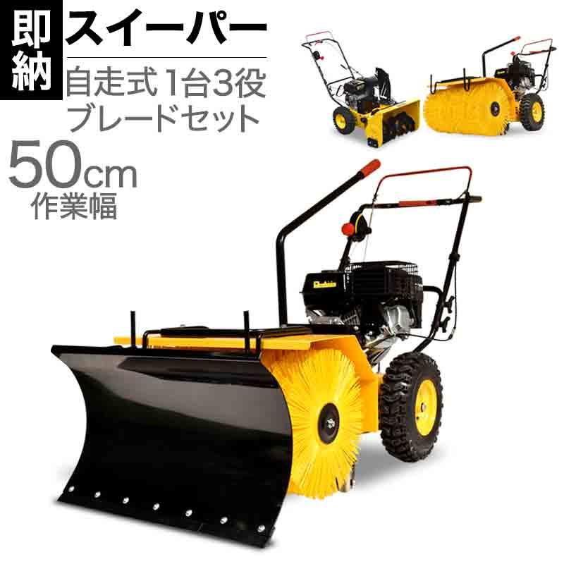 エンジン|除雪機 通販・価格比較 価格.com