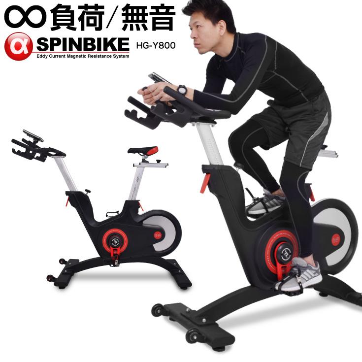 【予約:10月中旬】【1年保証】【宅配】渦電流 スピンバイク HG-Y800 エアロ フィットネス バイク 無音 静音 トレーニング バイク 【送料無料】
