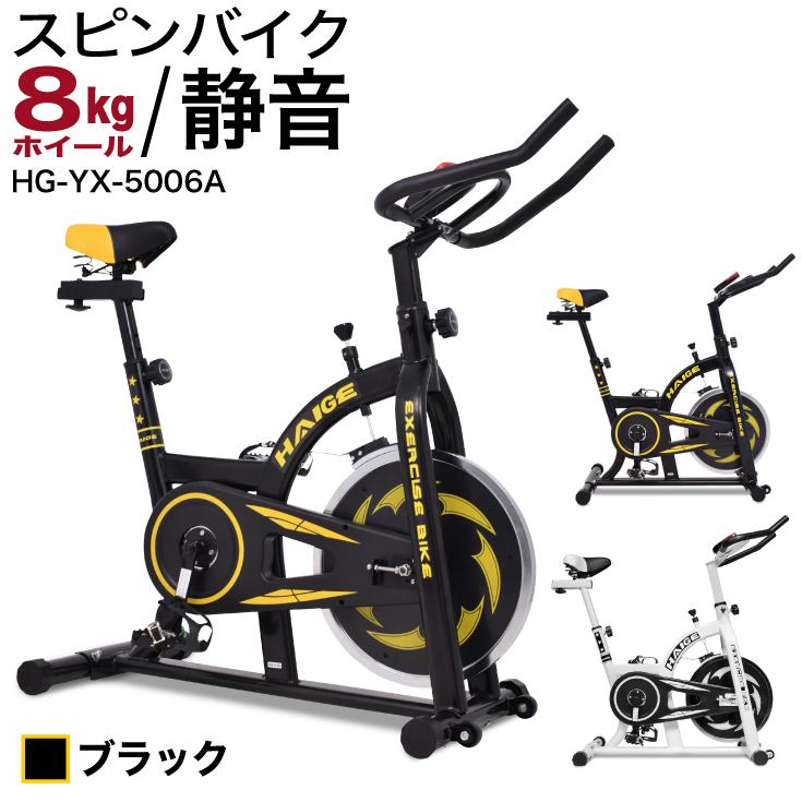 【自宅トレーニングマシン】3万円以下で買える!おうちで本格的な運動ができるスピンバイクのおすすめは?