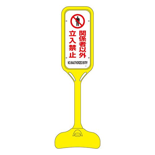 日本緑十字社:ポップスタンド 型式:PS-1W (369201)