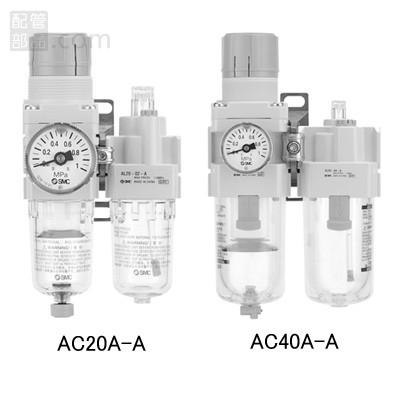 SMC:フィルタレギュレータ+ルブリケータ 型式:AC40A-N03DM-A(1セット:10個入)