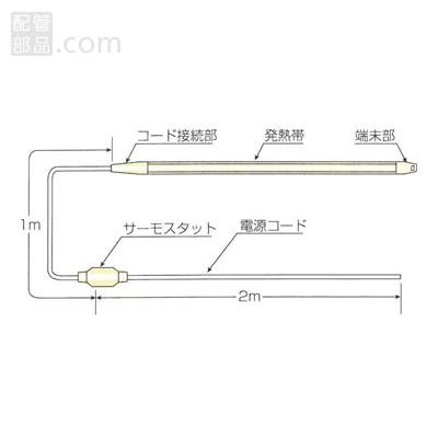山清電気:レギュラーヒータ 型式:RHR2-40