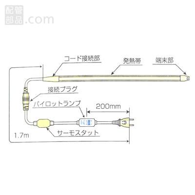 山清電気:パイロットランプ付きレギュラーヒータ 型式:L-RHR-30