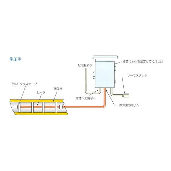 山清電気:自己温度制御型ヒータ オートサーモ <OS> 型式:OS-200