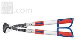 売り切れ必至! KNIPEX(クニペックス):ケーブルカッター(ラチェット式) 型式:9532-038:配管部品 店 9532型-DIY・工具