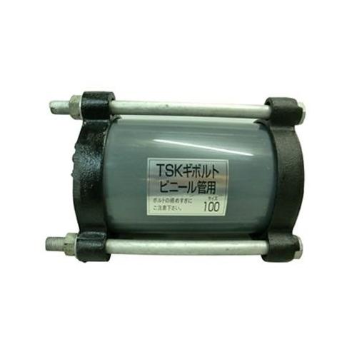塩ビ製品 塩ビ継手 購入 フランジ 配管材 ギボルト式ジョイント 大幅値下げランキング 東栄管機:特殊継手 型式:GIBOLTO_250