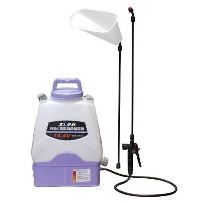 マルナカ:エレテカ充電式背負噴霧器 型式:DTL15