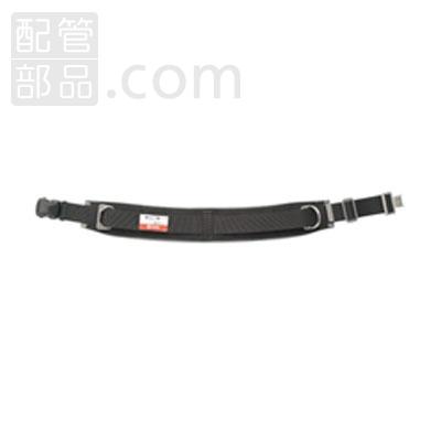 マーベル:柱上安全帯用ベルト <MAT-170WB> 型式:MAT-170WB