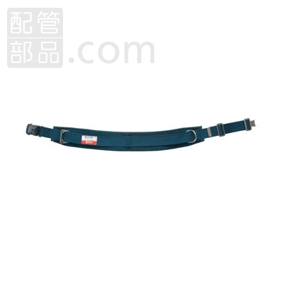 マーベル:柱上安全帯用ベルト ロングサイズ <MAT-L> 型式:MAT-170BL