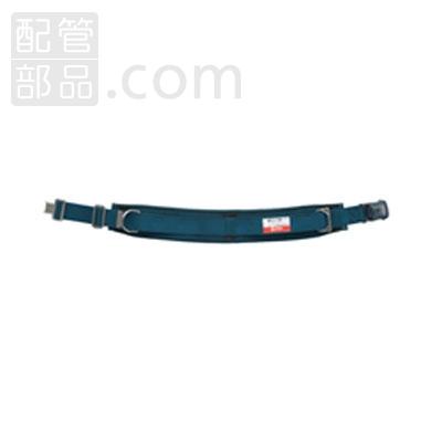 マーベル:柱上安全帯用ベルト 左利きの方用 <MAT-170W> 型式:MAT-170WBC