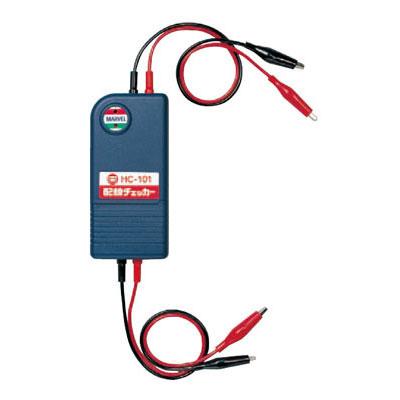 マーベル:配線チェッカー <HC-101> 型式:HC-101