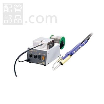 白光:はんだ付け関連 はんだ供給装置 はんだボール対策用(AC100V) 型式:374-5