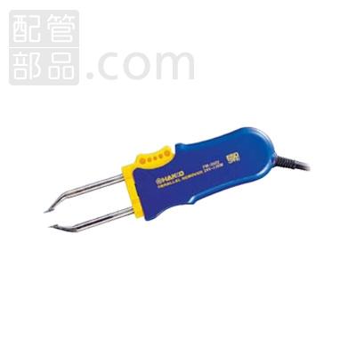 白光:吸取器・リワーク ホットツイーザー スタンダードタイプ <FM2022-04> 型式:FM2022-04