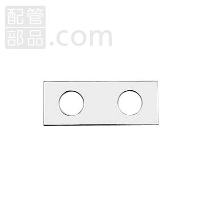 セラトレーディング:台座 <VL.2002-16> 型式:VL.2002-16
