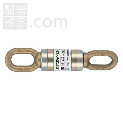 コンドーテック:ワイヤロープ用ベアリングスイベル KBS型 型式:KBS-105